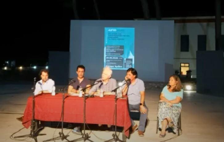Εκδήλωση Αίγιο: «Διακόσια χρόνια από την Επανάσταση του 1821, προκλήσεις για τον ελληνισμό»