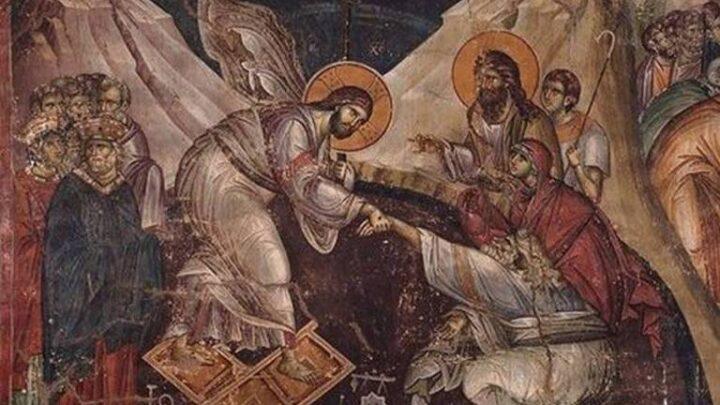Ο Ιησούς στο δημοτικό τραγούδι