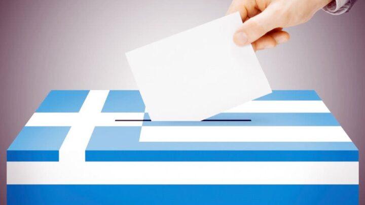 Ο «Γκας Πορτόκαλος» και ο κυρίαρχος στην ελληνική δημοκρατία λαός