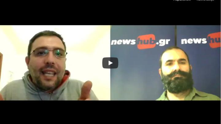 Ο Γιώργος Ρακκάς στο newshub.gr για το μεταναστευτικό ζήτημα