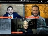 Γ. Καραμπελιάς: Το σύγχρονο πολιτικό δίπολο στην Ελλάδα 200 χρόνια μετά την επανάσταση (βίντεο)