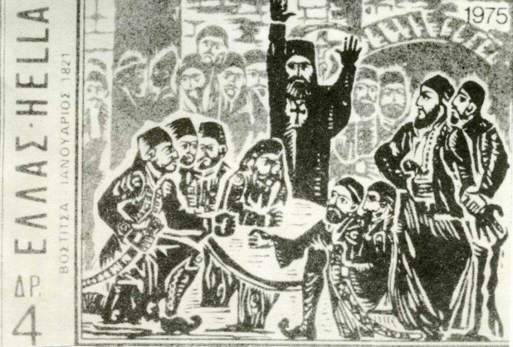 29/8/20 – Εκδήλωση Αίγιο: «Διακόσια χρόνια από την Επανάσταση του 1821, προκλήσεις για τον ελληνισμό»